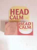 head-calm-png